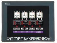 厦门宇电触摸屏无纸记录仪 AI-2057G型