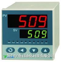厦门宇电人工智能溫控器 AI-509