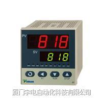 厦门宇电温度调节器 AI-818