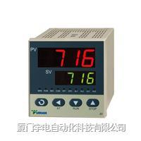 厦门宇电高精度智能温控器 AI-716型