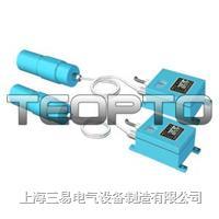 冷热金属检测器 LOS-T4型