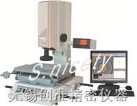 无锡影像测量仪光学测高二次元