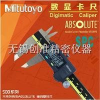 日本三丰Mitutoyo 数显卡尺500-193  0-300mm