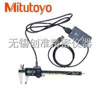 日本三丰Mitutoyo 数显卡尺500-173  0-300mm