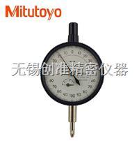 日本三丰Mitutoyo指针式千分表  2109S-10