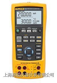 多功能过程校验仪 Fluke 726 Fluke 726