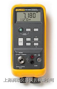 压力校验仪 FLUKE 718 FLUKE 718