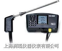 燃烧分析仪 CA6100系列 CA6100系列