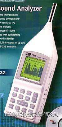 音频分析仪 TES1358 TES1358