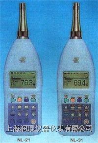 噪音计 NL-21  NL-21