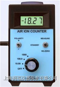 空气离子计数器 AIC-1000 AIC-1000