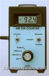 空气离子计数器 AIC-2000 AIC-2000