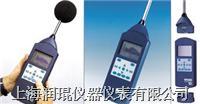 声级计/噪音分析仪 CEL-553 CEL-553