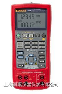 本安型多功能过程校准器 725Ex 725Ex