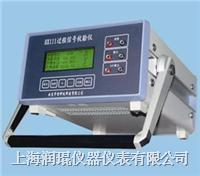 热电偶、热电阻校验仪 HX111AT HX111AT