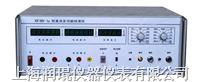 多功能校准仪 XF30-I XF30-I