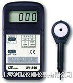 紫外线光强度计 UV-340A UV-340A