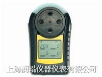 复合式气体检测仪 MiniMAX4 MiniMAX4