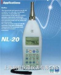 日本理音RION声级计 NL-20  NL-20