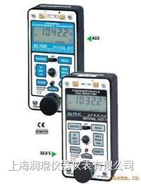 热电偶校验仪 Altek 322-1 Altek 322-1