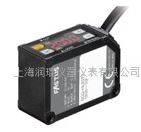 OPTEX 激光传感器 BGS-H(D)L 系列 BGS-H(D)L