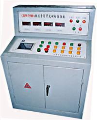 钢坯在线专用荧光磁粉探伤机 控制台 20051101006