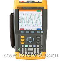 美国福禄克手持万用示波表F199C  美国福禄克手持万用示波表F199C