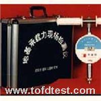填土密实度现场检测仪 填土密实度现场检测仪