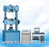 WAW-300C微机控制电液伺服万能试验机 WAW-300C