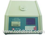 AN2100多元素X荧光分析仪 AN2100多元素X荧光分析仪