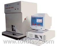 钙铁硅分析仪 钙铁硅分析仪