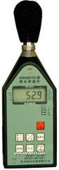 AWA5610D型积分声级计 AWA5610D型积分声级计