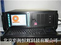 多频混频涡流探伤仪ECS-206型 ECS-206型