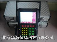 RQ-3300彩色便携式型超声波探伤仪