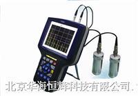 铁路专用型超声波探伤仪 ARS202R