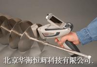 尼通XL3t-800合金分析仪