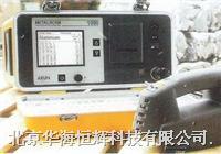 阿朗M1650型便携式光谱仪