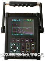 HUD80智能型数字式超声波探伤仪