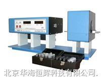 透光率、雾度测定仪  透光率、雾度测定仪