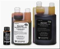 LUYOR-100W水基荧光检漏剂/水系统检漏剂  LUYOR-100W