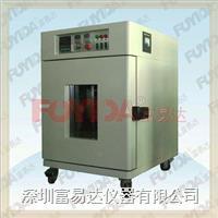 高温老化箱 TR01