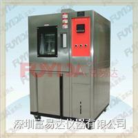 高低温试验箱 TLP80-4