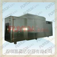 高低温试验箱 WGDY-7350-80