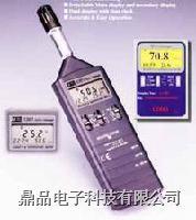 TES-1361台湾泰仕温湿度计 TES-1361