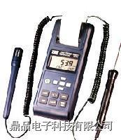 TES-1362台湾泰仕温湿度计 TES-1362