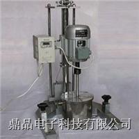 高速分散机(调频式) KSJ-1