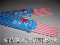 现货促销美国三福75215 NO.74摩擦试验专用橡皮条 75215 NO.74