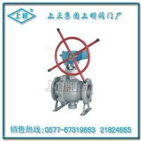 Q347F蝸輪固定球閥 Q347F/H/Y