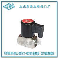 唐山市阀门厂|不锈钢电磁阀 JO11S