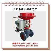 ZXGV气动薄膜笼式单座调节阀 ZXGV